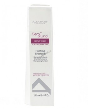Alfaparf Sdl scalp puryfing shampoo (Очищающий шампунь), 250 мл - купить, цена со скидкой