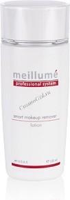Meillume Smart make up remover lotion (Лосьон для снятия макияжа с век), 240 мл - купить, цена со скидкой