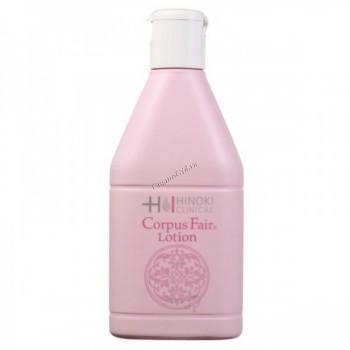 Hinoki Clinical Молочко для тела увлажняющее (Яркий лосьон), 200 мл. - купить, цена со скидкой