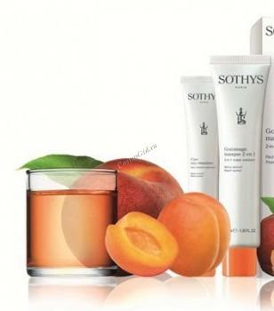 Sothys  Seasonal treatment  autumn - winter (Сезонный уход для лица «айва-апельсин») 20 процедур - купить, цена со скидкой