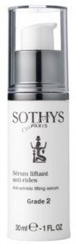 Sothys Anti-wrinkle lifting serum grade 2 (Сыворотка разглаживающая морщины), 30 мл - купить, цена со скидкой