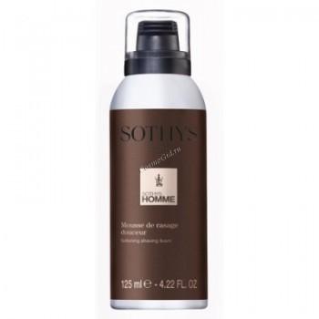 Sothys Softening shaving foam (Смягчающая пена для бритья) 125 мл - купить, цена со скидкой