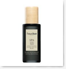 Natura Bisse Aroma Relax / Масло ароматическое релаксирующее 30 мл - купить, цена со скидкой