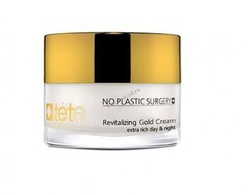 Tete Cosmeceutical Revitalizing gold cream (Омолаживающий крем с коллоидным золотом и гиалуроновой кислотой), 50 мл. - купить, цена со скидкой