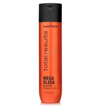 Matrix total results mega sleek shampoo (Шампунь для гладкости волос) - купить, цена со скидкой