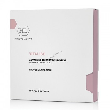 Holy land Vitalise advanced hydration system  professional mask (Набор масок), 4 препарата. - купить, цена со скидкой