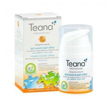 """Teana """"СЕ"""" Крем энергетический витаминный с экстрактом микроводоросли, 50 мл. - купить, цена со скидкой"""