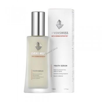 Evenswiss Youth serum (Сыворотка молодости), 50 мл - купить, цена со скидкой