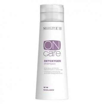 Selective Professional Detoxygen shampoo (Шампунь отшелушивающий, детоксицирующий, для удаления загрязнений), 250 мл - купить, цена со скидкой