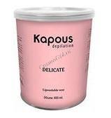 Kapous Жирорастворимый воск с ароматом шоколада в банке, 800 мл. - купить, цена со скидкой