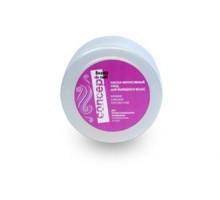 Concept Маска-интенсивный уход для вьющихся волос, 300 мл - купить, цена со скидкой