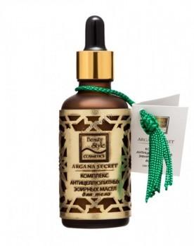 Beauty Style Complex of anti-cellulite essential oils for the body (Комплекс антицеллюлитных эфирных масел для тела), 50 мл - купить, цена со скидкой
