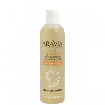Aravia Almond Bath Молочко для мацерации рук, 300 мл. - купить, цена со скидкой