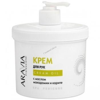 Aravia Cream Oil Крем для рук с маслом макадамии и каритэ, 550 мл. - купить, цена со скидкой