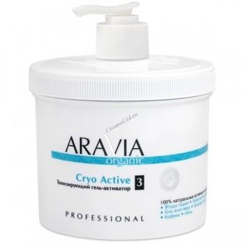 Aravia Cryo Active (Тонизирующий гель-активатор), 550 мл. - купить, цена со скидкой