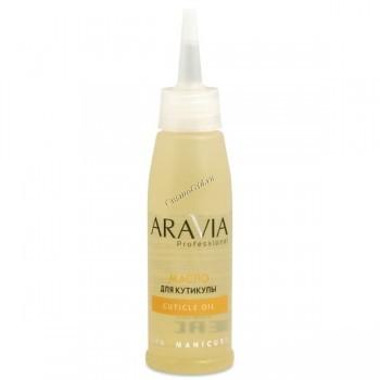 Aravia Cuticle Oil Масло для кутикулы, 100 мл. - купить, цена со скидкой