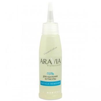 Aravia Cuticle Remover Гель для удаления кутикулы, 100 мл. - купить, цена со скидкой