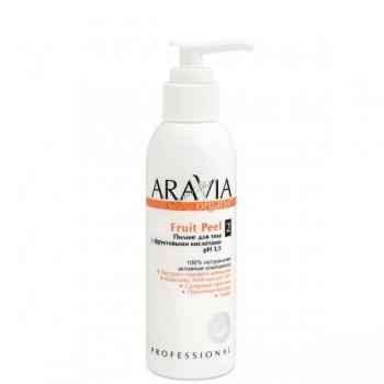 Aravia Fruit Peel (Пилинг для тела с фруктовыми кислотами), 150 мл. - купить, цена со скидкой