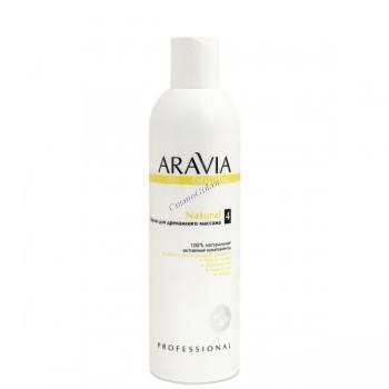 Aravia Natural (Масло для дренажного массажа), 300 мл. - купить, цена со скидкой