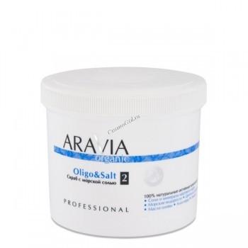 Aravia Oligo & Salt (Скраб с морской солью), 550 мл. - купить, цена со скидкой