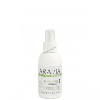 Aravia Revita Lifting (Гель-сыворотка омолаживающая), 100 мл. - купить, цена со скидкой