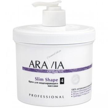 Aravia Slim Shape (Крем для моделирующего массажа), 550 мл. - купить, цена со скидкой