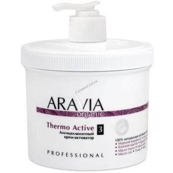 Aravia Thermo Active (Антицеллюлитный крем-активатор), 550 мл. - купить, цена со скидкой