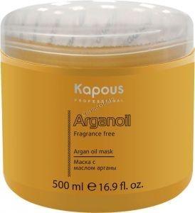 Kapous Маска с маслом арганы серии «Arganoil», 500 мл. - купить, цена со скидкой