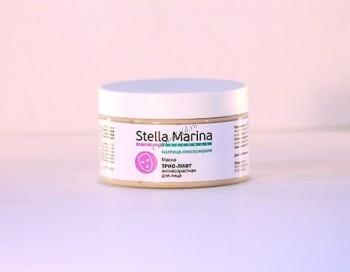 Stella Marina Маска антивозрастная «Трио-Лифт», 250 мл - купить, цена со скидкой