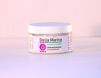 Stella Marina Крем массажный регенерирующий, 250 мл - купить, цена со скидкой