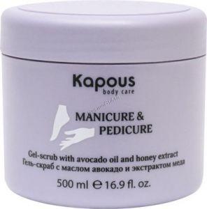 Kapous  Гель-скраб с маслом авокадо и экстрактом меда, 500 мл. - купить, цена со скидкой