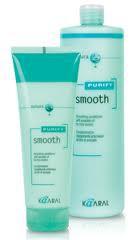 Kaaral Purify smooth conditioner (Кондиционер для вьющихся волос), 250  мл. - купить, цена со скидкой