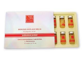 Beauty Style biogold anti-age serum (Набор омолаживающих сывороток с «биозолотом»), 1 препарат - купить, цена со скидкой