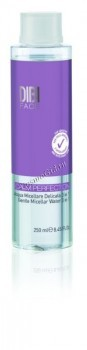 Dibi Gentle micellar water 3 in 1 (Нежная мицеллярная вода ), 250 мл. - купить, цена со скидкой