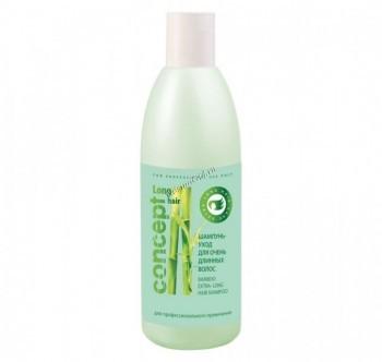 Concept Bamboo extra-long hair shampoo (Шампунь-уход для очень длинных волос), 300 мл - купить, цена со скидкой