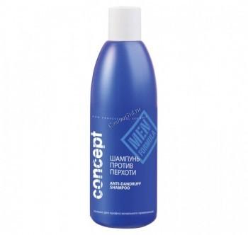 Concept Anti-dandruff shampoo (Шампунь против перхоти), 300 мл - купить, цена со скидкой