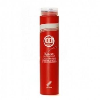 Constant Delight Молочко для снятия краски с кожи головы, 250 мл. - купить, цена со скидкой