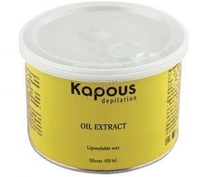 Kapous Жирорастворимый воск с экстрактом масла авокадо в банке, 400 мл. - купить, цена со скидкой