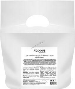 Kapous       Эластичный воск желтый Натуральный в дисках, 1000 гр. - купить, цена со скидкой