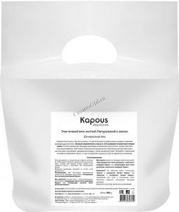 Kapous     Эластичный воск розовый с диоксидом титаниума в диска, 1000 гр. - купить, цена со скидкой