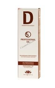 Dermophisiologique Professional Oil (Масло массажное), 250 мл  - купить, цена со скидкой