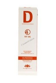 Dermophisiologique Vit Oil (Витаминизированное массажное масло), 200 мл  - купить, цена со скидкой