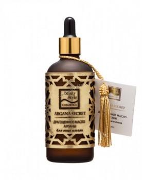Beauty Style Precious Argan oil for face and body (Драгоценное масло Арганы для лица и тела), 100 мл - купить, цена со скидкой