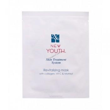 New Youth Revitalizing mask with collagen (Коллагеновая маска с МАР и матриксилом), 5 шт - купить, цена со скидкой