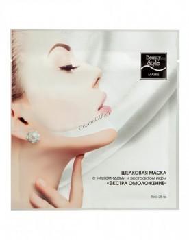 Beauty Style Шелковая маска «Экстра омоложение» с керамидами и экстрактом икры, 10 шт - купить, цена со скидкой