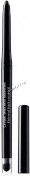 Sothys Eye Pencil Grey (Карандаш для глаз интенсивно-серый), 1 шт - купить, цена со скидкой