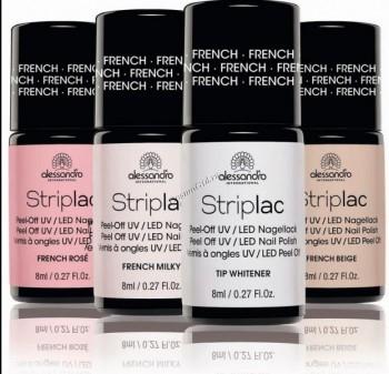 Alessandro Striplac french (Стриплак французский маникюр), 8 мл - купить, цена со скидкой