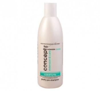 Concept Purify Pre-Shampoo (Подготовительный очищающий шампунь), 300 мл - купить, цена со скидкой