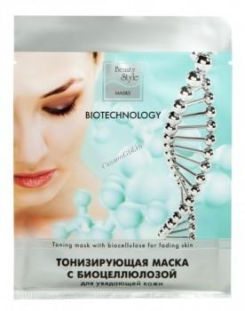 Beauty Style toning bio cellulose mask for fading skin (Тонизирующая маска с биоцеллюлозой), 1 шт - купить, цена со скидкой