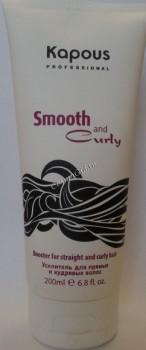 Kapous Усилитель для прямых и кудрявых волос двойного действия  волос серии «Smooth and curly»,  200 мл. - купить, цена со скидкой